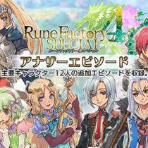 Rune Factory 4 for macOS